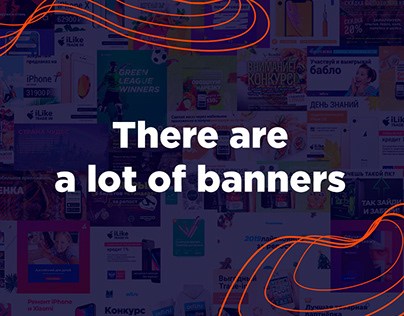 There are a lot of banners