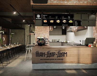 Tandyr Dym Cafe