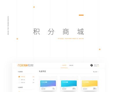Integral Platform website design