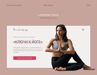 Keys to Yoga, Landing page
