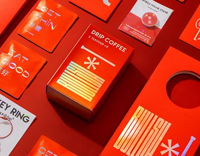 BULLSH*T DRIP COFFEE PACKAGE 红包挂耳咖啡·新年礼盒装 | 包装设计