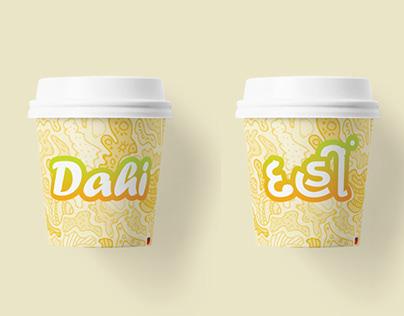 Dahi Packaging Design