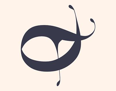 Juliet Tada Logo Design