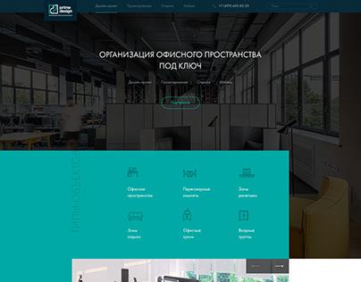 Дизайн сайта-визитки компании по интерьеру (ПРОДАЕТСЯ)
