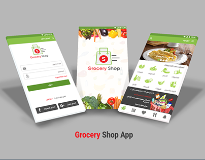 Grocery Shop App UX/UI Design