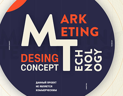 Design Concept of marketing agency