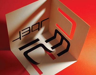 New Alphabet // Typographic Poster