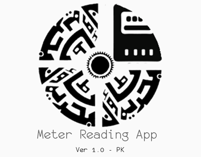 Meter Reading Application