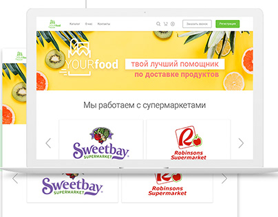 YourFood - delivery of products from supermarkets.