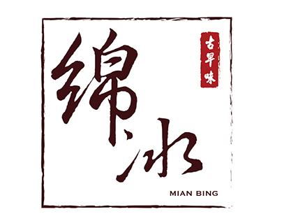 Mian Bing