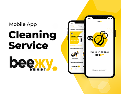 Cleaning service Beezhu