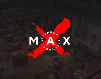 Сайт для ресторана «Безумный МАКС»