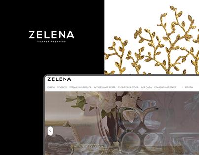 ZELENA - online store