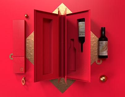 GOOGOL古戈: [年]的礼物 品牌策划&包装设计