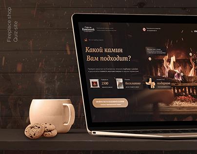 "Fireplace shop ""Kaminusok"" - Quiz-site"