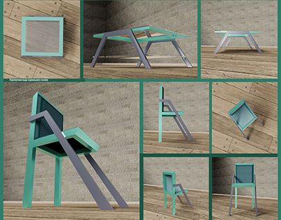 3D project: furniture for David Bowie