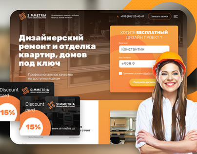 SIMMETRIA - Web Site