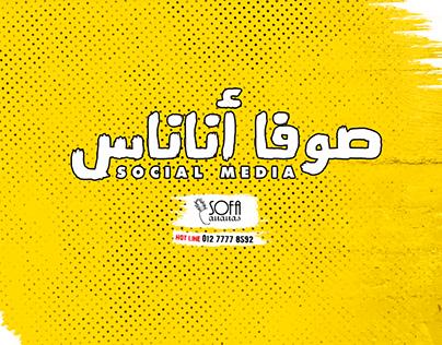 Sofa Ananas Social Media