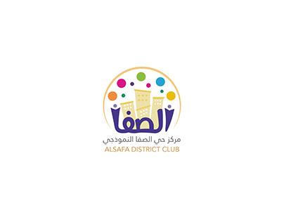 شعار مركز حي الصفا النموذجي