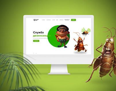 Site for pest control service
