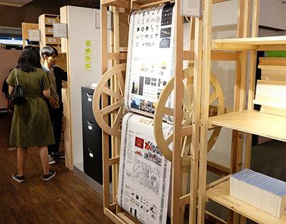 Wanara Studio - Seek a Seek Exhibition