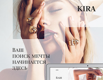 Online store for jewelry company