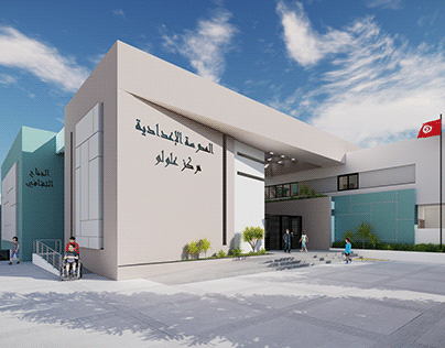 Ecole préparatoire à Markez Aloulou - Sfax