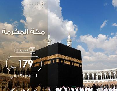 Wish Arabia