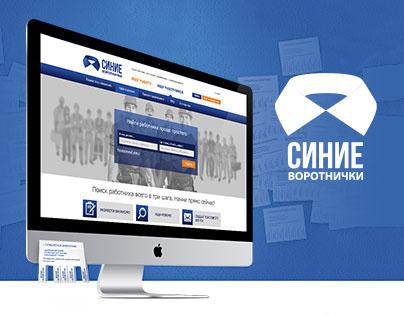 "Website design for job search site ""Синие воротнички"""