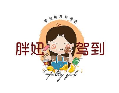 Fatty Girl Snack & Food Logo
