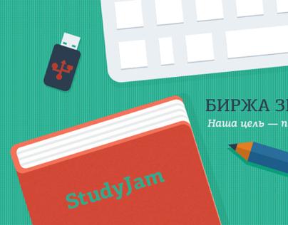 study jam