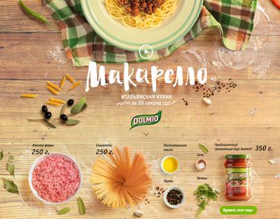 20 second Italian kitchen