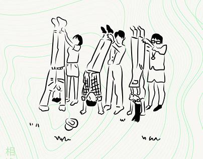 鹿先森乐队纪录片 一米春风 视觉设计