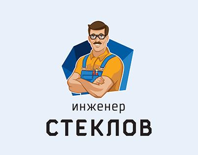 Engineer Steklov identity