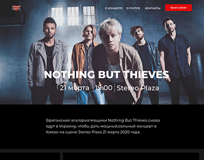 Landing Page - Nothing But Thieves