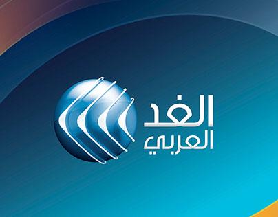 Al Ghad el Arabi