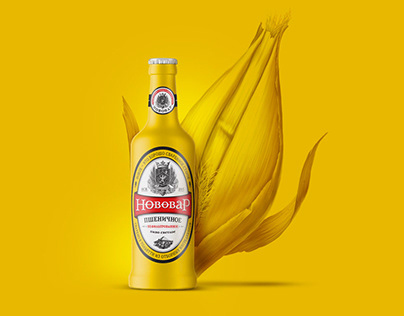 Novovar Brewery Branding & Package Design