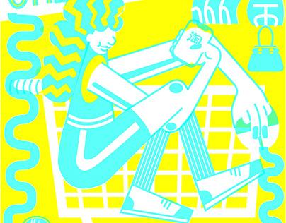 丝网印刷|海报设计:线上消费