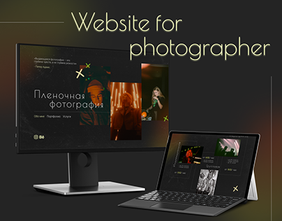 Лендинг для фотографа/ Landing page for photographer