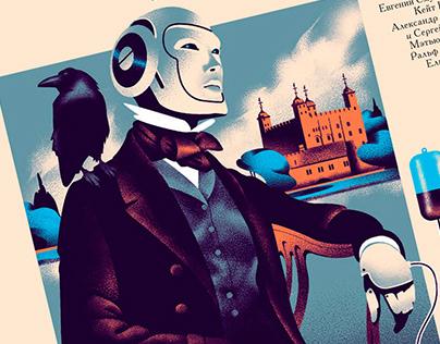 cover of Zima magazine