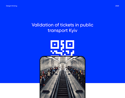 Validation of tickets in public transport Kyiv