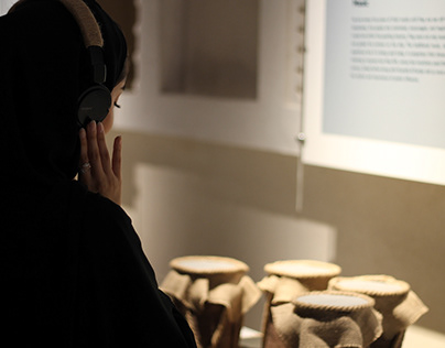 Songs of the sea - Interactive installation