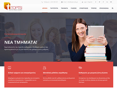 WEB DESIGN • Toptsi foreign languages school