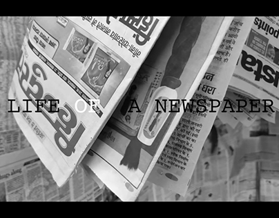 Short Film: The Life of a Newspaper