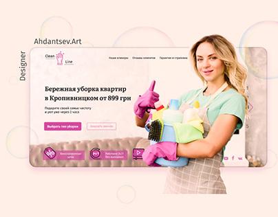 Landing Page Clean Service