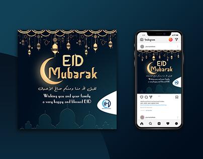Eid Mubarak Social Banner Design V2.0