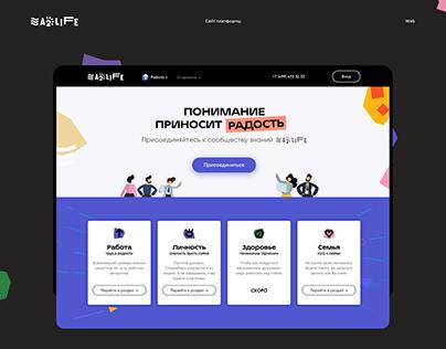 A2.LIFE Platform Design