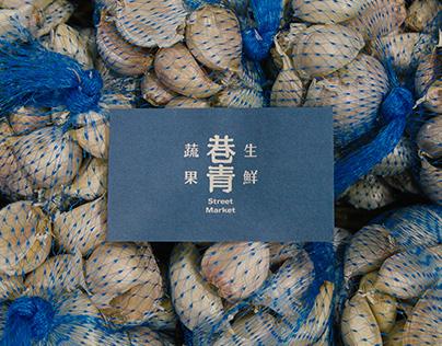 Xiang Qing