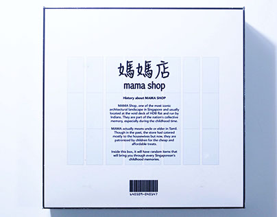 Packaging - mama shop (National Heritage Board)