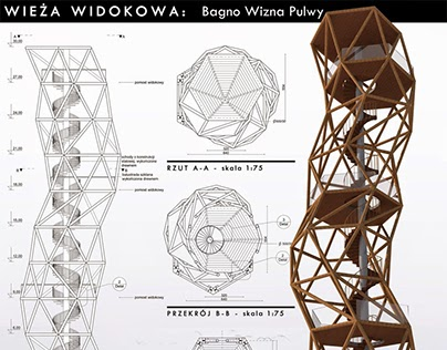 | observation tower: wizna pulwy swamp |